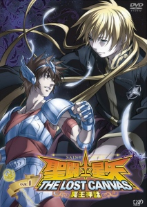 Saint Seiya - The Lost Canvas (1ª Temporada)