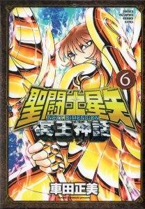 Capa do 6º volume, lançado no Japão